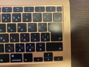 MacBook Air(2020)の指紋認証